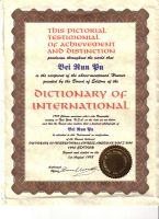 國際會議獎狀