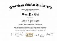 美國博士畢業文憑