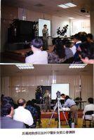 加州中医针灸师公会讲课