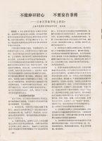 原文第1页