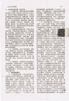 Copy of 论中医的和原著-2