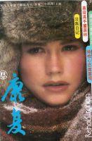 1999年当期封面