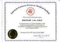 美國中西醫醫師公會表彰狀