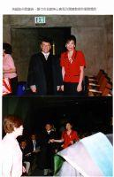 貝教授與眾議員趙美心合影