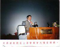 贝教授在上海中医学会作学术演讲